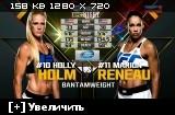 ��������� ������������. MMA. UFC Fight Night 71. Frank Mir vs. Todd Duffee + �������� ���� [16.07] (2015) HDTVRip 720�