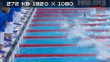 Чемпионат мира. Плавание. День 4. Финалы [05.08] (2015) HDTV 1080i