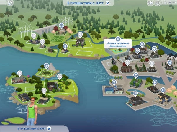 Sims 3 какой сегодня курс - c