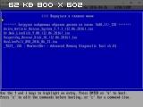 MultiUSB 3.0+UEFI by Rimlynin77 16-09 (x86-x64) (2016) Rus