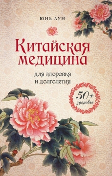 http://i6.imageban.ru/thumbs/2016.08.04/6762dc40848e4bbdaabb7401e63c1c59.jpg