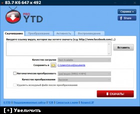 YTD Video Downloader PRO 5.9.10.1 (2018) PC