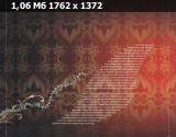 http://i6.imageban.ru/thumbs/2017.07.28/5d276b7a94c7a1e4c0cd3ba90e08f798.jpg
