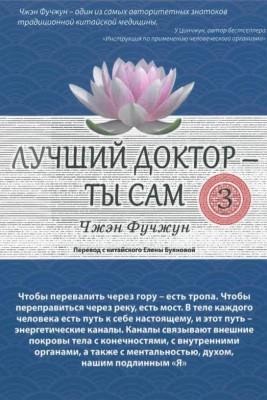 http://i6.imageban.ru/thumbs/2017.08.04/c03c0fb183078f97bc3d9bdf04d59f35.jpg