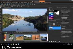 Corel PaintShop Pro 2018 (X10) 20.0.0.132 (2017) PC | RePack by KpoJIuK