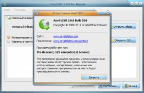AnyToISO 3.9.1 Build 610 Pro (2018) PC | RePack & Portable by elchupacabra
