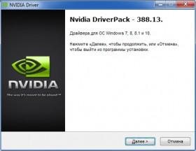 Nvidia DriverPack v.397.64 (2018) PC | RePack by CUTA