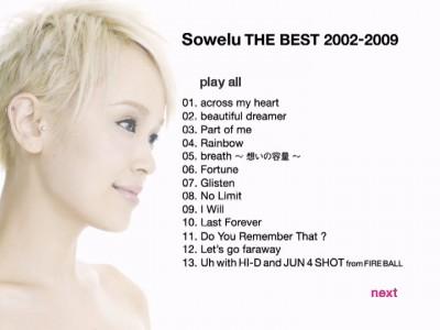 Sowelu – The Best 2002-2009 (DVD) – AZiophrenia