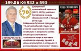 https://i6.imageban.ru/thumbs/2019.01.02/4fad6c27d1235eb8e55a17070de78474.jpg