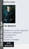 https://i6.imageban.ru/thumbs/2019.04.09/2360c1ac274623c8ab5653ce1430f14e.jpg