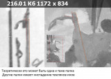 https://i6.imageban.ru/thumbs/2019.04.26/676e58a66c4b9f18a7d189aa1f63c212.jpg