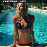 https://i6.imageban.ru/thumbs/2019.10.23/751941caf009cff128a20916799a6c8d.jpg