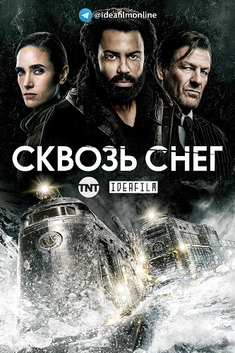 Сквозь снег / Snowpiercer [Сезон: 2, Серии: 1-8 (10)] (2021) WEB-DLRip 1080p | IdeaFilm